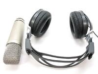 bigstock-Modern-Recording-Gear-2051241